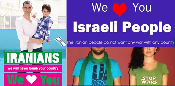 http://parseundparse.files.wordpress.com/2012/03/israel-loves-iran.jpg
