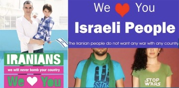 http://parseundparse.files.wordpress.com/2012/03/israel-loves-iran.jpg?w=360&h=177