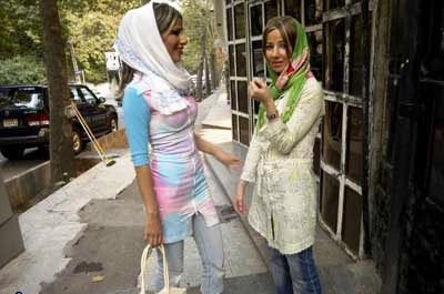 prostituierte duden arabische prostituierte