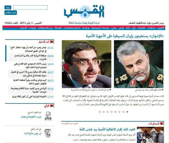 Alqabas Bericht vom 03.01.2012