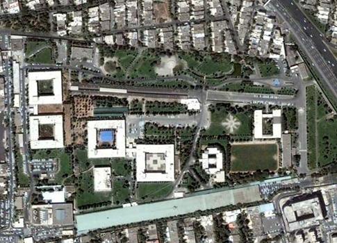 Iranisches Ministerium für Geheimdienste und Sicherheit