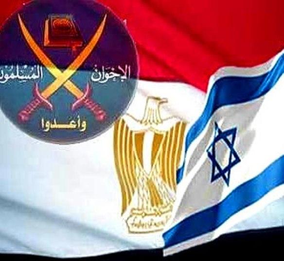 Muslimbruderschaft gegen den Staat Israel