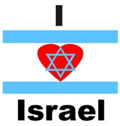 Pârse & Pârse liebt Israel