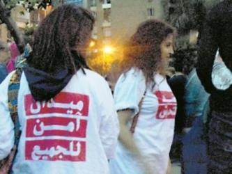 Aktivistinnen am Tahrir-Platz. Auf ihr T-Shirts steht: Ein sicherer Platz für Alle