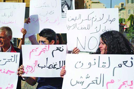 Auf dem Plakat rechts unten_Ja zum Gesetzt gegen sexuelle Belästigung