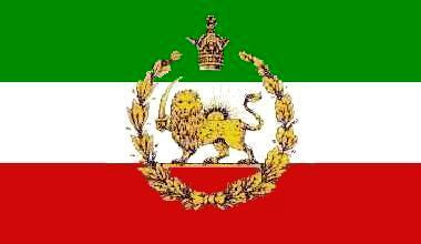 Iran Flagge mit Emblem_1964-1979