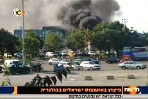 Burgas - Bulgarien_die Busexplosion