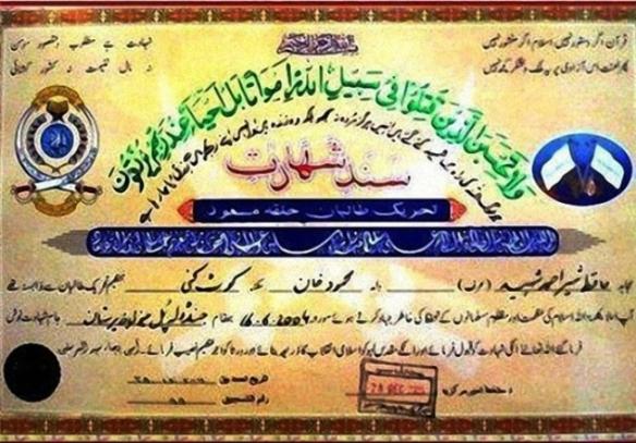 Die Märtyrer Urkunde von Taliban