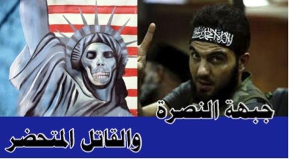 """Bilderklärung: rechts im Bild ist die Jabhat al-Nusra und links sind die """"zivilisierten Killer""""!"""