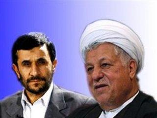 Ahmadinežâd-Rafsanjâni