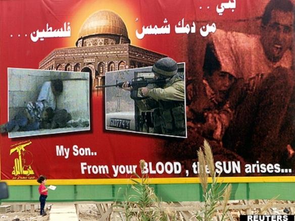 Hisbollah Propaganda