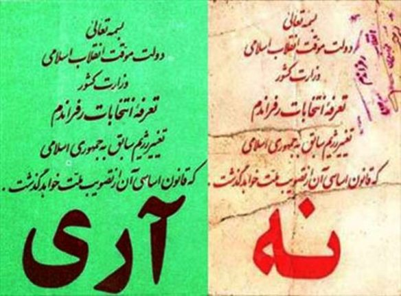 Links Ja, rechts Nein! Die einzige Alternative bei der ersten Volksabstimmung! Islamische Republik Ja oder Nein!