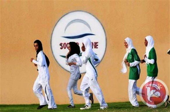 Saudischen Mädchen wird erlaubt, Sport an privaten Schulen zu treiben