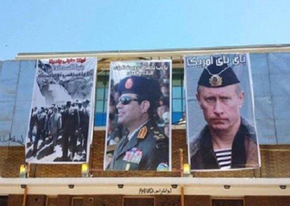 Putin in der Marineuniform mit der Aufschrift 'Bye bye, America'
