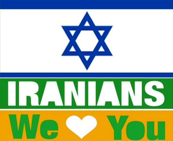 israel-iran