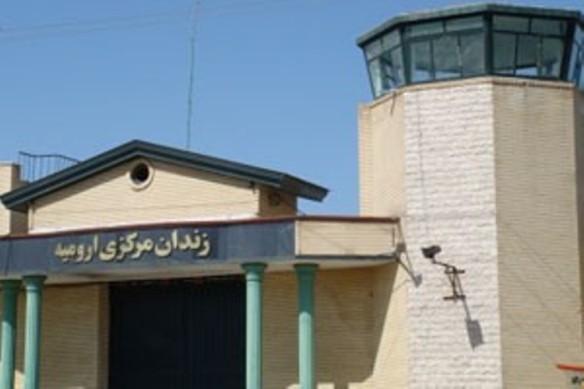 Orumiyeh Gefaengnis in Iran