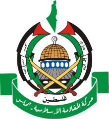 Das Logo der Hamas
