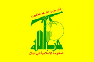 Die Flagge der Hisbollah