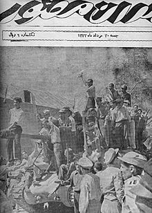 Bildquelle: Wikipedia Titelbild der Teheraner Wochenzeitung Tehran Mosavar nach der Operation Ajax