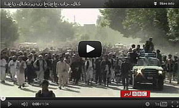 b2ap3_thumbnail_BBCVideo_Afghanistan