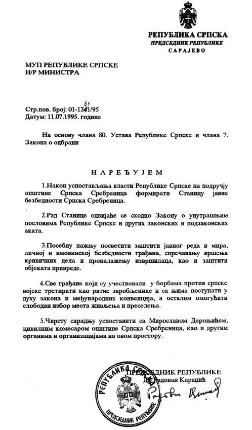 Tagesbefehl von Radovan Karadžić an die serbische Armee vom 11. Juli 1995