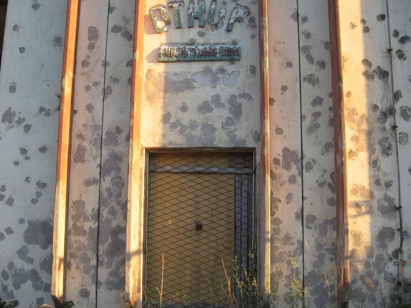 Eingang des Lagerhauses in Kravica: es wurde von draussen auf den Eingang gefeuert, um den Gefangenenaufstand einzudämmen, im Inneren gab es keine Exekutionen