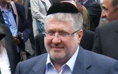 Ihor Valeriyovych Kolomoyskyi.