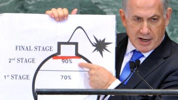 Bildquelle: faz.net Benjamin Netanjahu