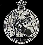180px-imperial_iranian_pahlavi_secret_police_insignia_savak