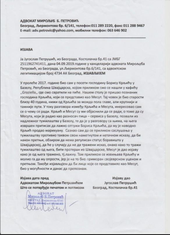 Petrusic_Zeugenaussage